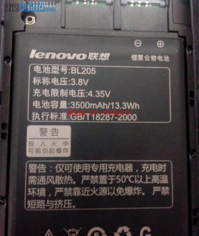 Аккумулятор Lenovo P770