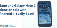 Клон Samsung Galaxy Note 2