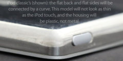 Дешевый iPhone (рис.3)