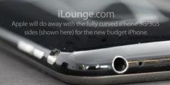 Дешевый iPhone (рис.4)