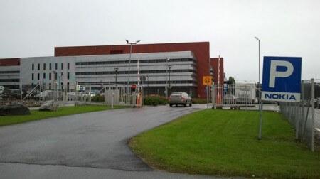 Завод Nokia в Сало