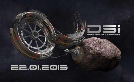 Компания Deep Space Industries