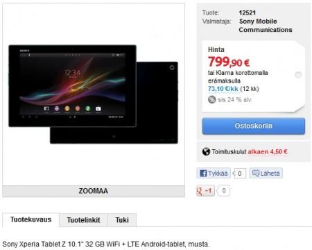 Планшет Sony Xperia Tablet Z
