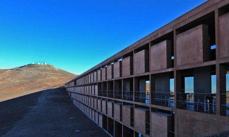 Резиденция астрономов ESO