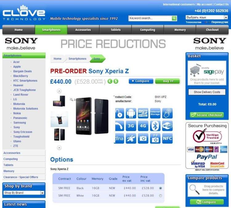 Sony Xperia Z и clove