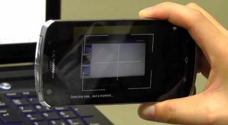 Технология коммуникации промежуточных изображений Fujitsu