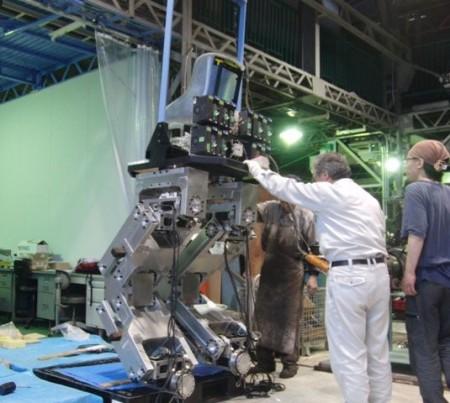 Gundam - 1