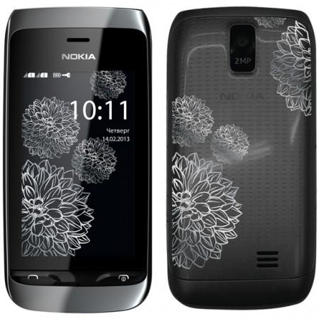 Nokia-