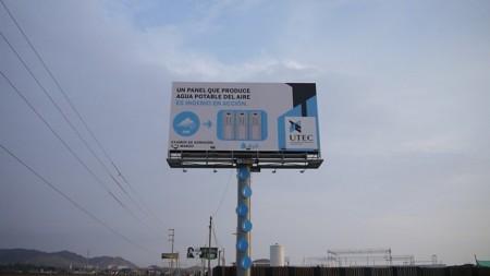 Билборд-генератор воды - 1