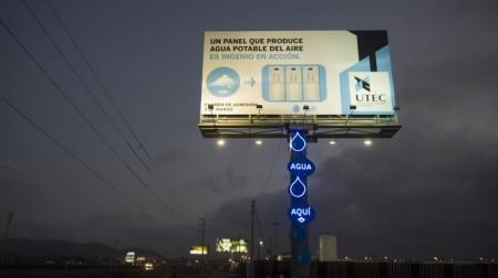 Билборд-генератор воды - 4