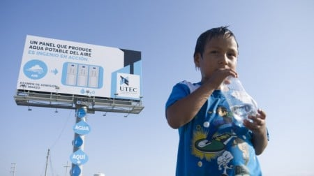 Картинки по запросу билборд воду из воздуха