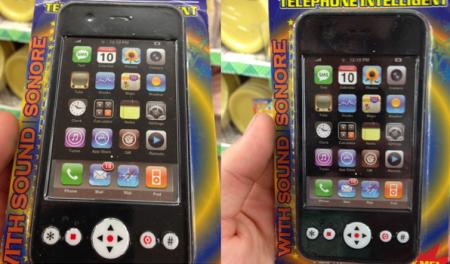 Игрушечный iPhone
