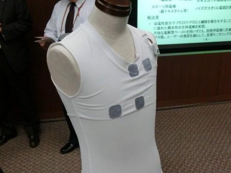 Майка из электродной ткани