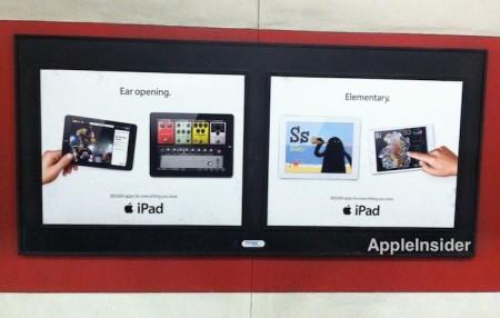 Уличная реклама