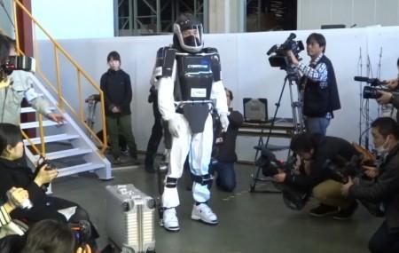 Cyberdine-exoskeleton