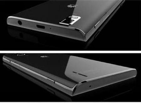 Huawei Ascend P2 (3)