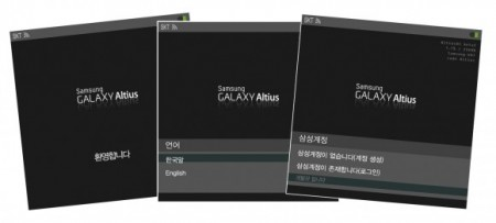 Samsung Galaxy Altius (3)