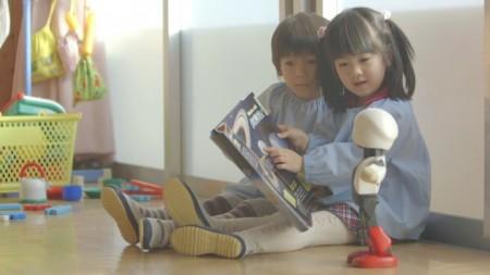 kibo-space-robot-10