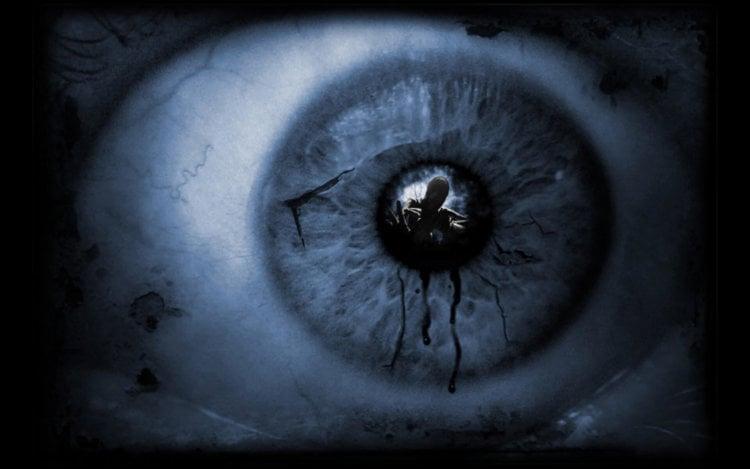 Страшный глаз