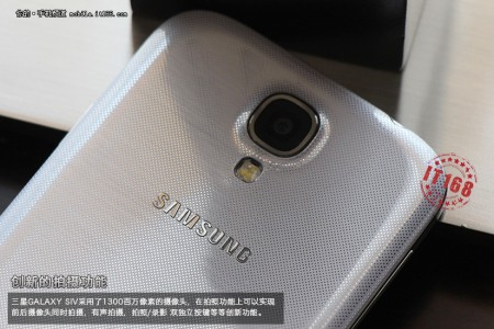 Samsung Galaxy S IV (6)