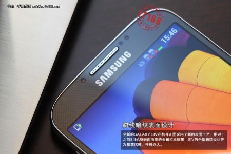 Samsung Galaxy S IV (8)