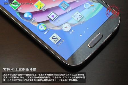 Samsung Galaxy S IV (9)
