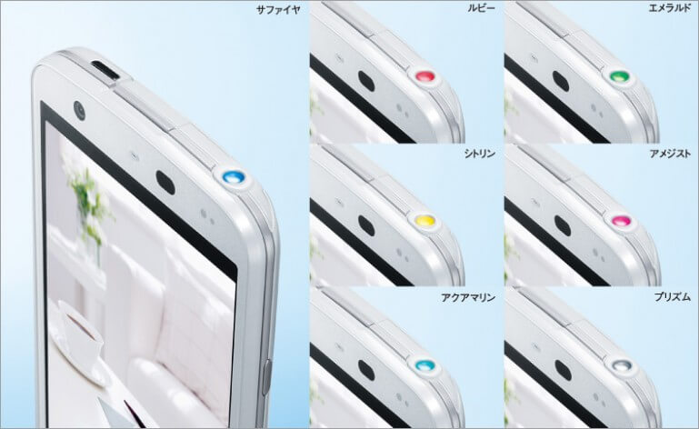 nec-water-cooled-smartphone-4