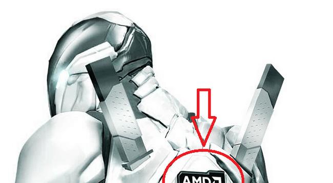 AMD-Teaser