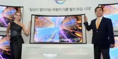 samsung_curved_oled_tv