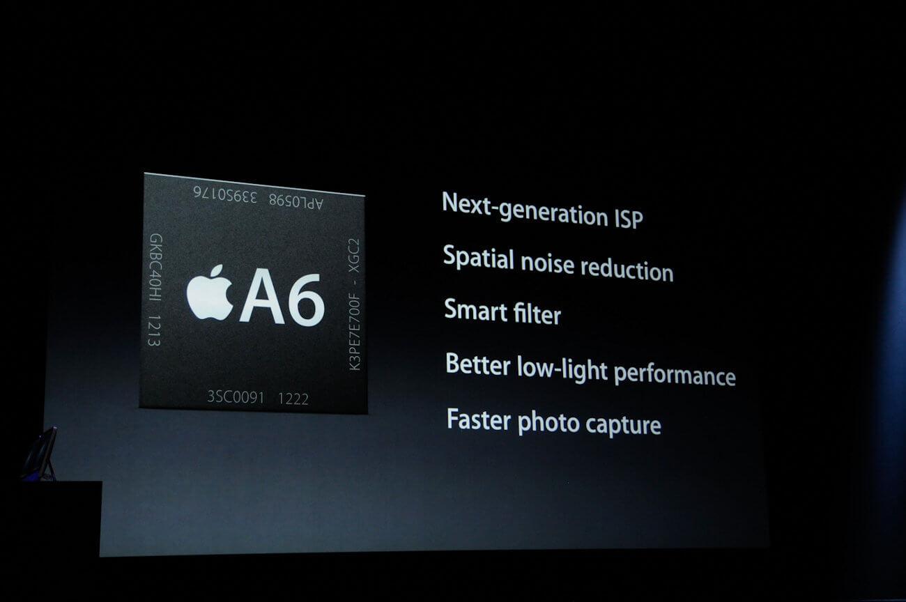 Процессор A6