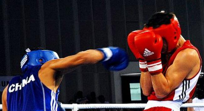 China boxing
