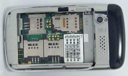 Quad_SIM_Card_Phone