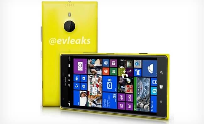Якобы фаблет Nokia Lumia 1520