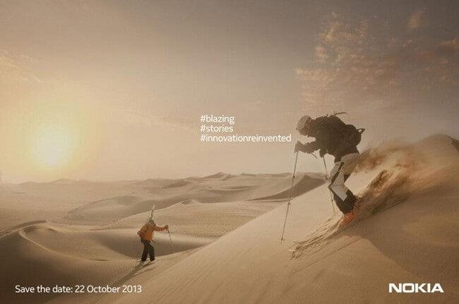 Презентация Nokia 22 октября 2013 года