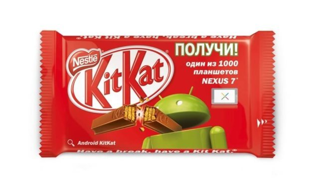 Android Kitkat rus