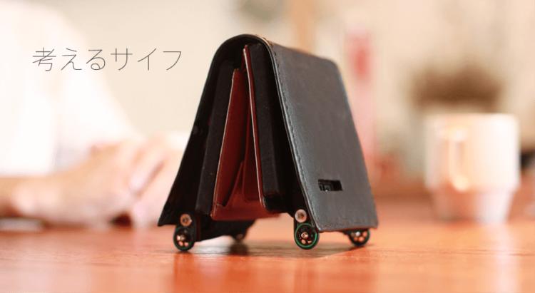 Робо-кошелёк на колёсиках