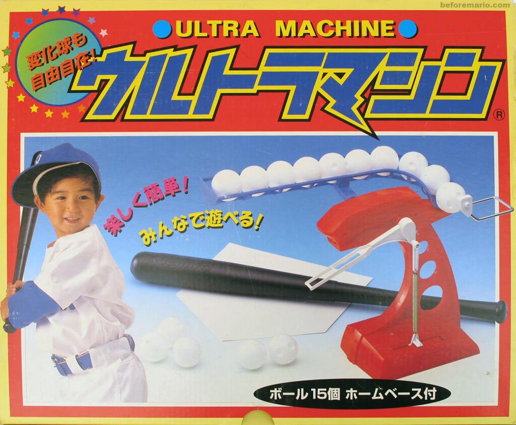 Игрушка Ultra Machine