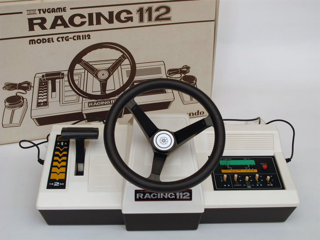 Nintendo Racing 112
