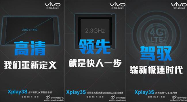 Тизер Vivo Xplay 3s