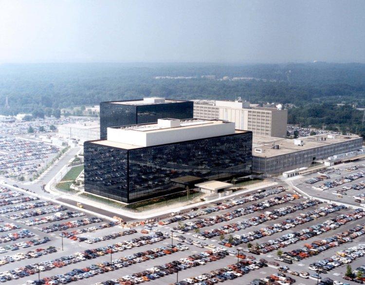 Здание АНБ