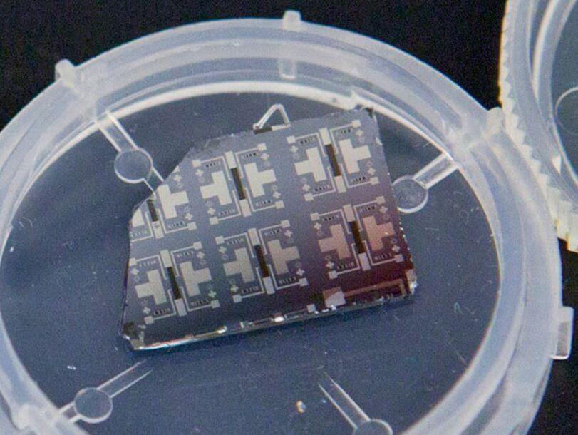 Самообучающийся транзистор