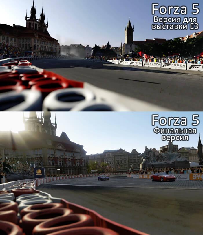 Forza 5 также лишилась некоторых световых эффектов и большей части текстур высокого разрешения