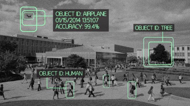 Новая технология распознавания объектов