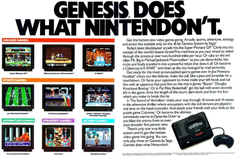 Пример рекламы Sega
