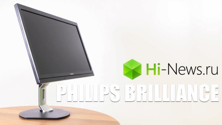 Philips Монитор PNG