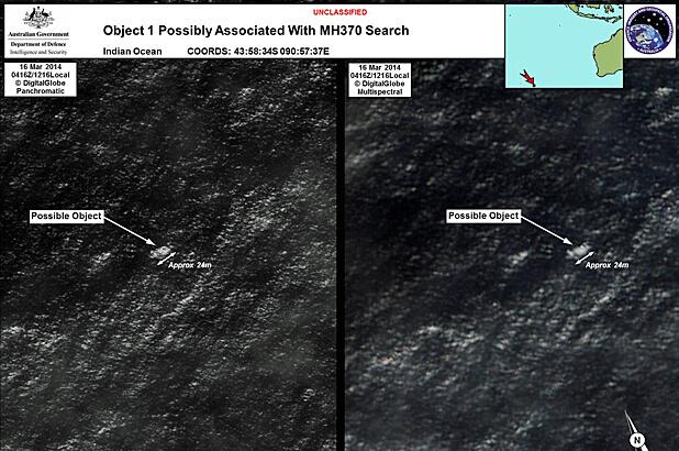 Обломки Malaysia Flight 370