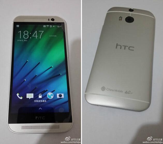 Шпионская фотография HTC M8