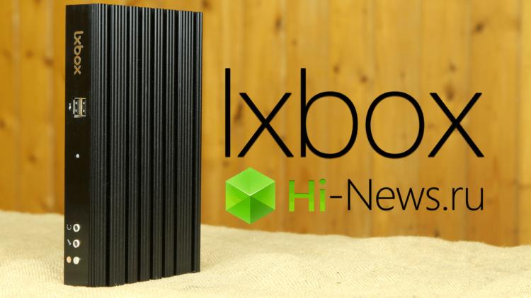 lxbox обложка PNG
