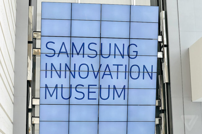 32 moving screens greet visitors