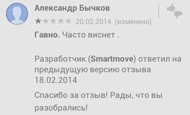 Разработчики под Android давно имеют такую возможность